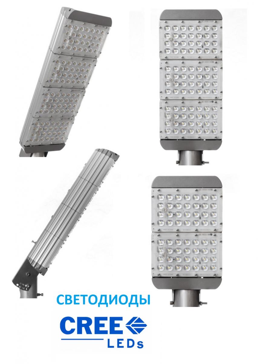 Светодиодные модули - купить, цены и характеристики
